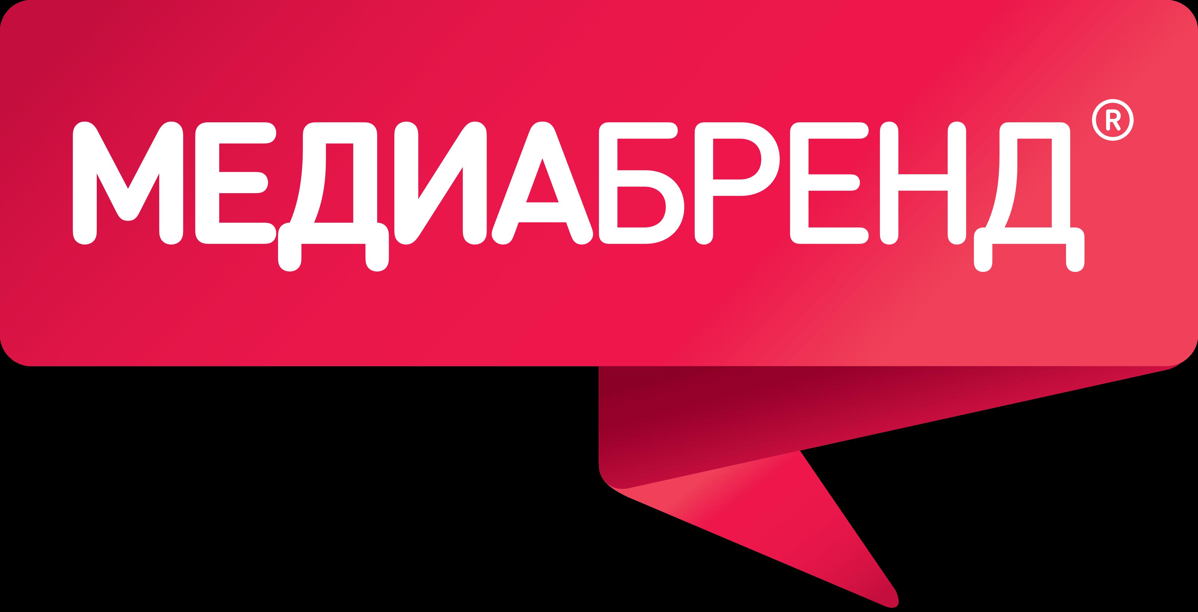 logo mediabrand